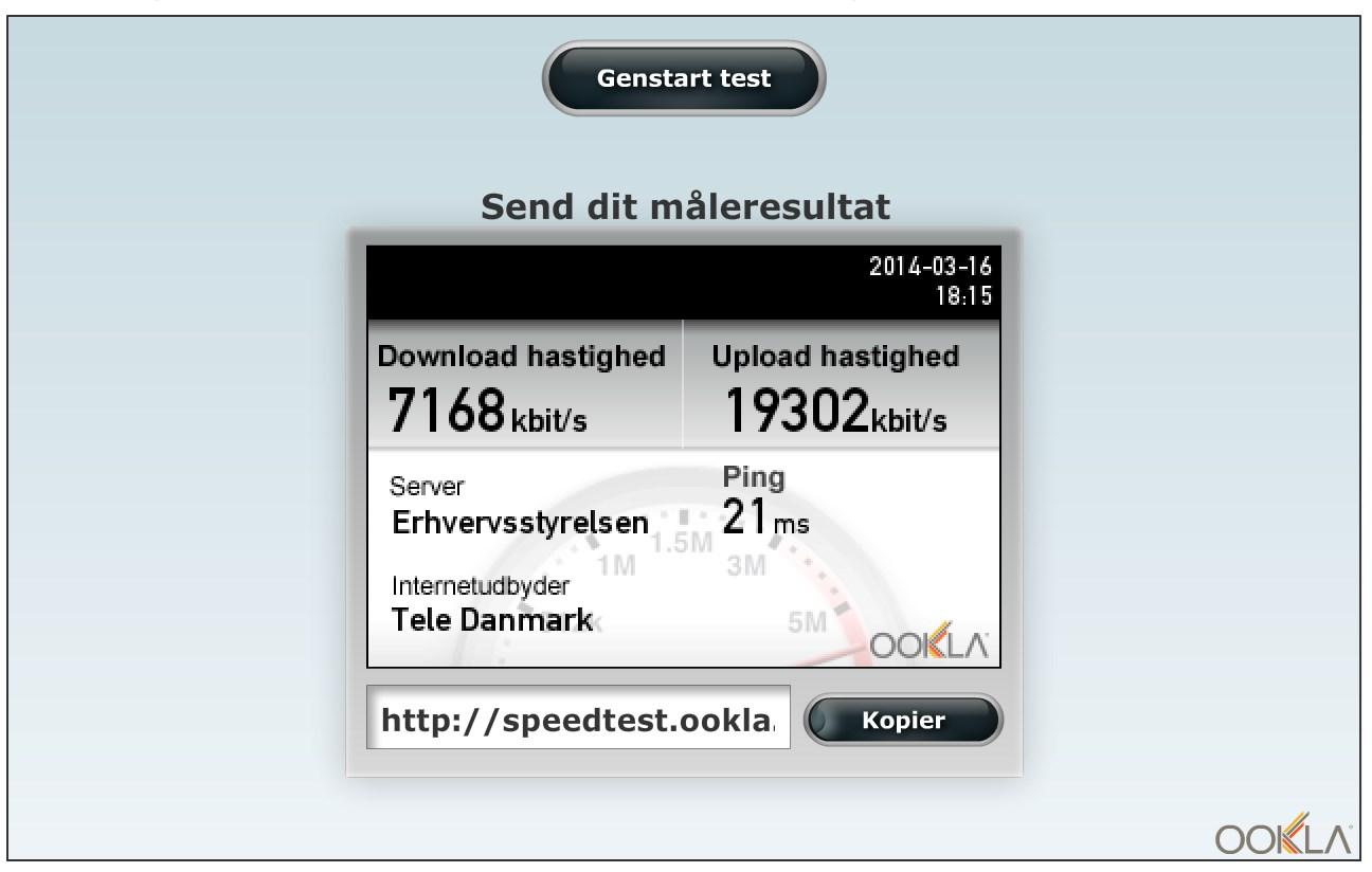 har du også problemer med dit yousee bredbånd recordere dk