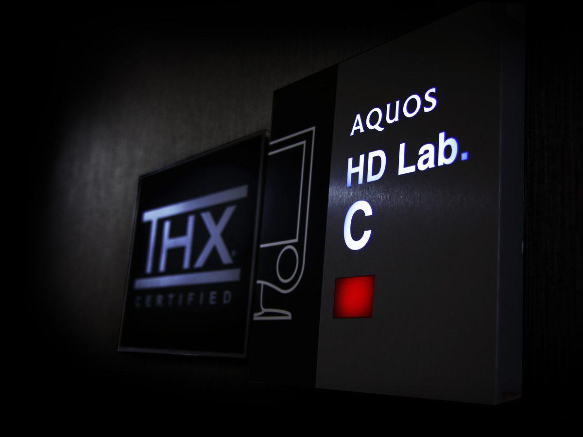 Aquos HD Lab. Foto: Sharp