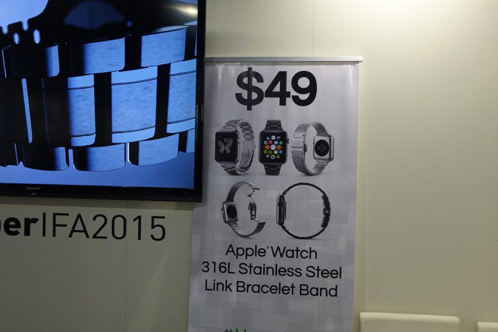 AppleWatch_IFA2015_6