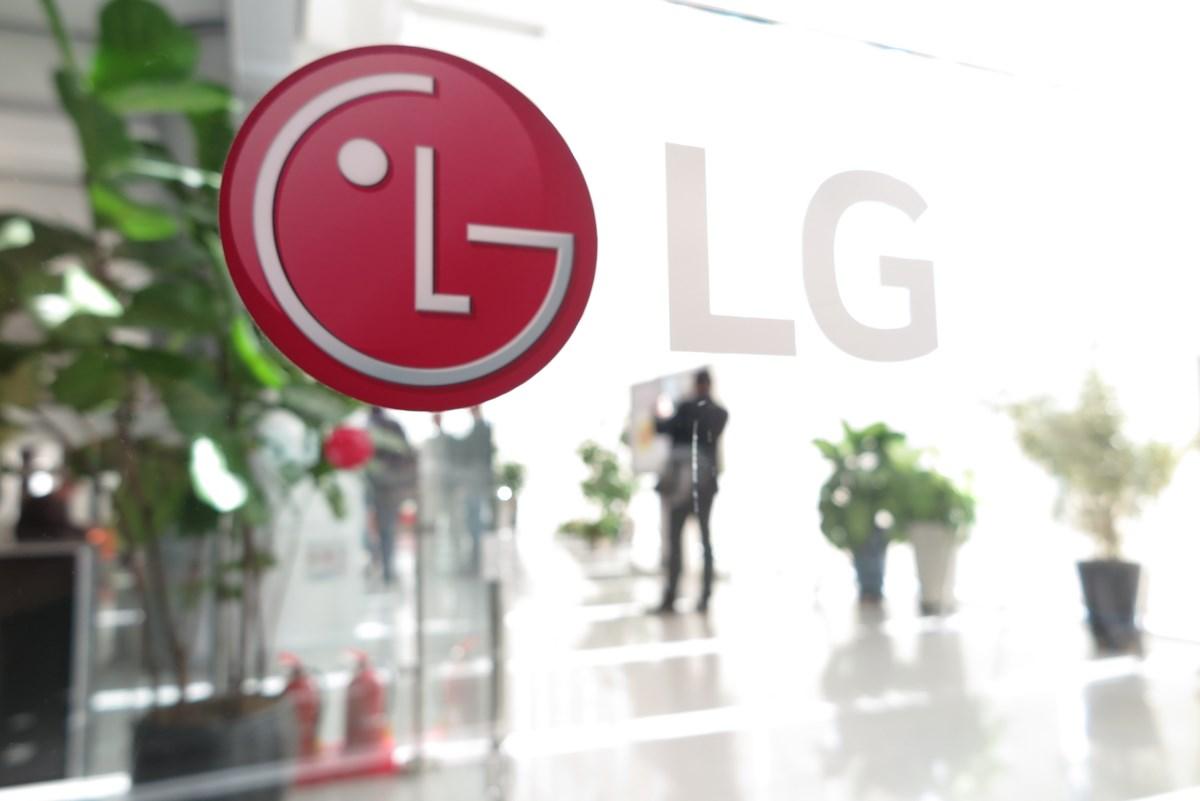 LG Sencho R&D Campus i Seoul, Sydkorea. Foto: recordere.dk