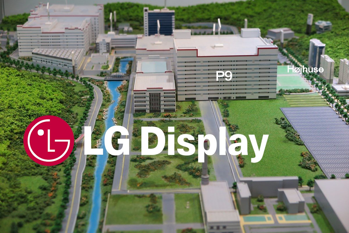 Model af fabriksområdet ved LG Display. Foto: recordere.dk