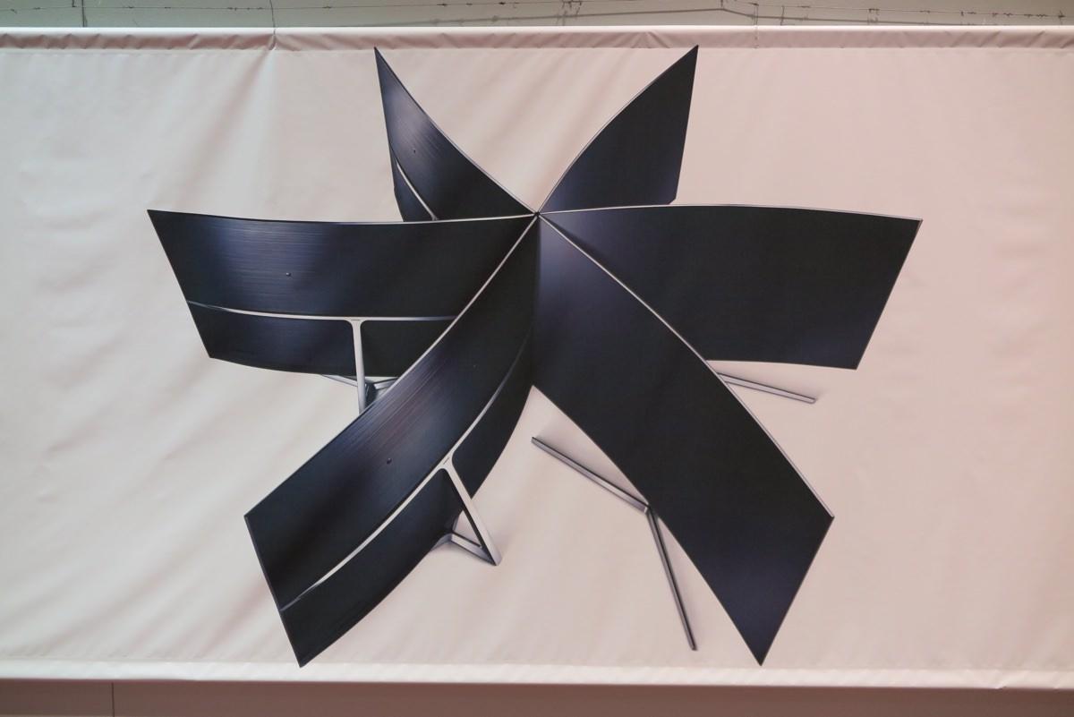 Samsung SUHD 2016 TV