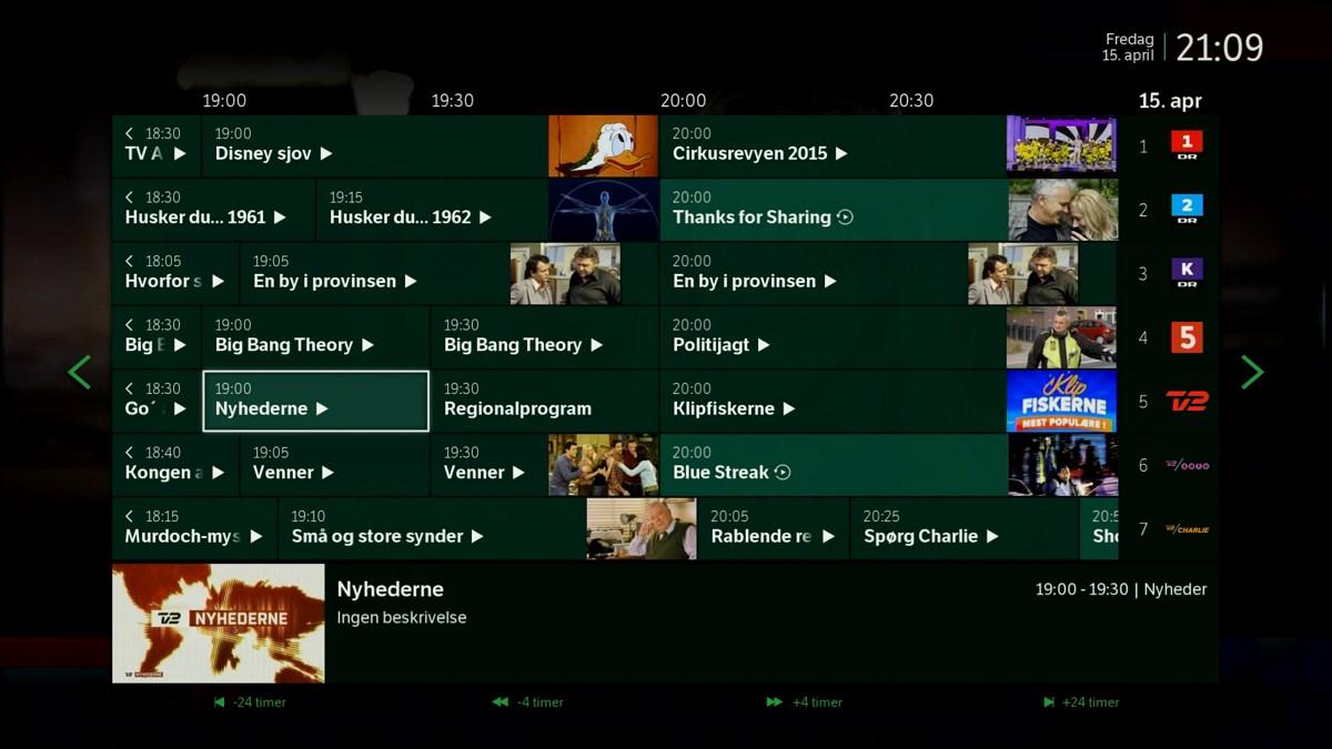 Arkiv TV direkte fra guiden. Foto: recordere.dk