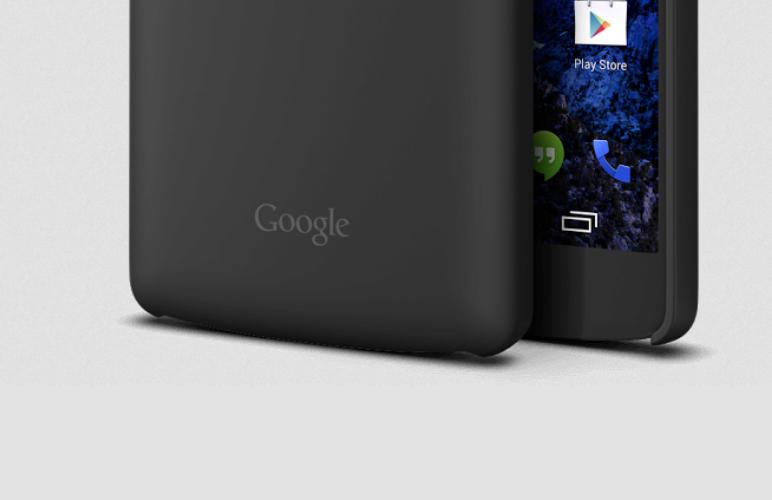 googlelogophone