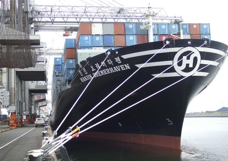Foto: Hanjin Shipping