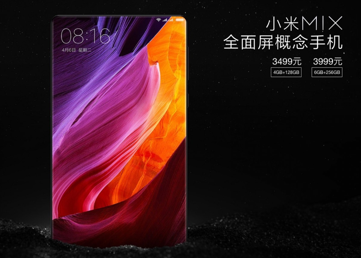 Xiaomi MIX er alt det iPhone 7 ikke er (screenshot: xiaomi.com)